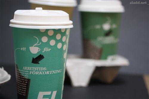 创意咖啡纸杯设计量贩分享